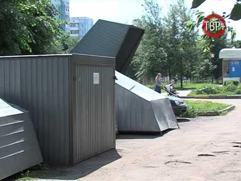 Демонтаж гаражей ракушек