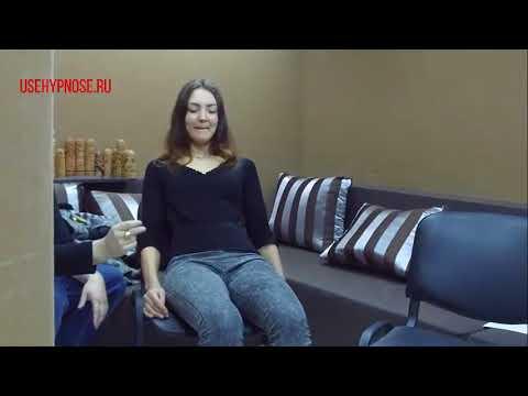 Гипно оргазм видео бесплатно