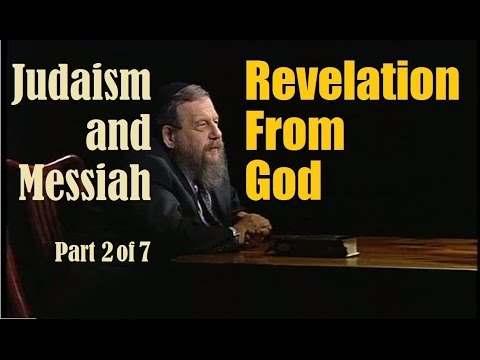 JUDAISM MESSIAH REVELATION FROM GOD (reply2 one for israel maoz messianic jews for jesus beth yeshua