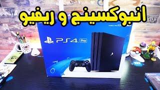 PS4 PRO | سوني 4 برو