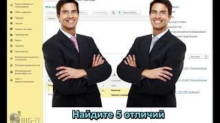 1C: ERP - Партнёры и Контрагенты - в чём отличие?