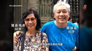 前线追踪 | 62岁的他用WhatsApp和母亲沟通!