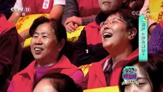 [梨园闯关我挂帅]相声《如此翻译》 表演:卢鑫 玉浩| CCTV戏曲 - YouTube