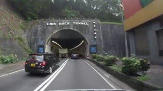 獅子山隧道南行 (前置鏡頭) Lion Rock Tunnel South Bound (Front Camera) in 4K