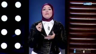 حياتنا | عــــجيـــنـه مصرية اصيله فيها سرعجيب تكشفها دعاء فاروق فى برنامج حياتنا