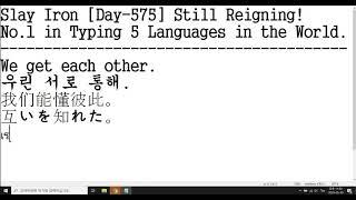 Slay Iron,Day-575,Typing,Type,…