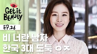 The beautiful life of beautiful Taehee. [Get it Beauty Moment] EP.26