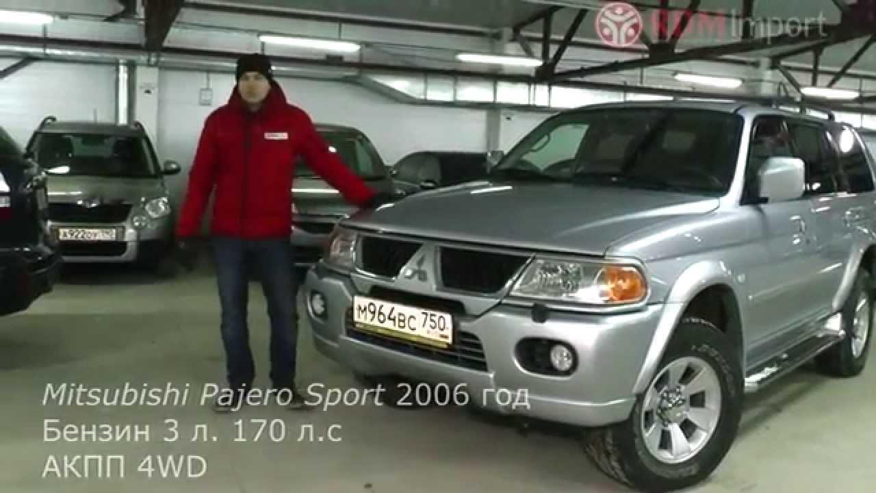 митсубиси паджеро спорт 2006 год