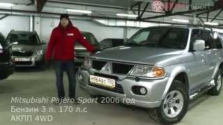 Mitsubishi Pajero Sport 2006 год 3 л. 4WD от РДМ-Импорт(Легенда в мире внедорожников! Mitsubishi Pajero Sport 2006 года выпуска в нашем видеообзоре! Смотрим! Продажа машин..., 2015-01-08T08:29:25.000Z)