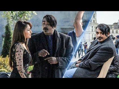 Junga Team surprises with an announcement!   Vijay Sethupathi   Sayyeshaa
