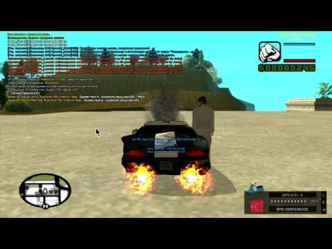 GTA San Andreas RP сервер SAMP, server для РП игры в ГТА
