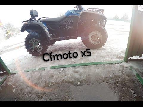 Обзор квадроцикла Cf moto x5 classic (до обкатки)
