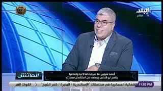 الماتش - لقاء خاص مع الكابتن أحمد شوبير في الماتش مع هاني حتحوت