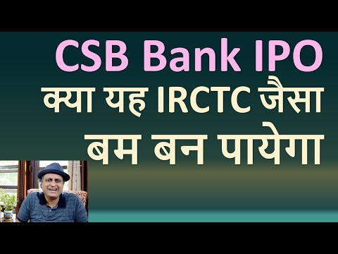 CSB Bank IPO Review |