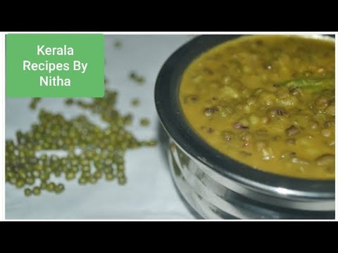 Bachelor Cherupayar Curry Recipe in Malayalam. തേങ്ങ ചേർക്കാത്ത ചെറുപയർ കറി. Kerala Recipes