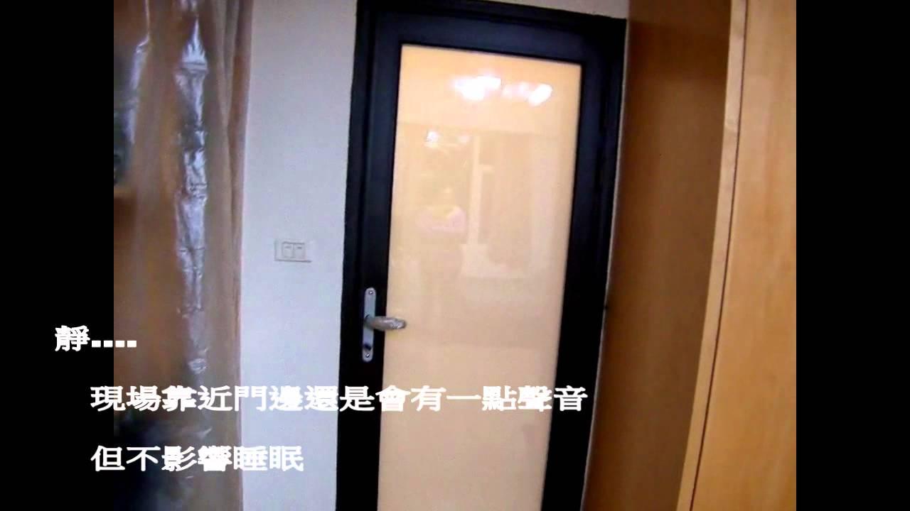 台北市 中和宜久鋁門窗 隔音門 隔音玄關門 室內門 房間門 隔音門價格 噪音 麻將聲 Youtube
