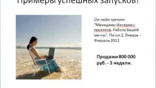 Шурыгина сделала это за месяц Как заработать миллион рублей 100 + 100 выпуск 6