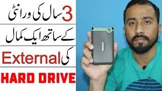 Transcend StoreJet 25M3 1TB Portable Hard Drive Review Unboxing Urdu Tutorial thumbnail