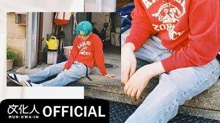 Artist : yoon hyun sang / 윤현상 album title lover track dancing universe 춤추는 우주 release date 2019.06.26 genre r&b soul 안녕하세요, 입니다. 우리는 모두...
