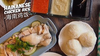 SECRET REVEALED! Singapore Hainanese Chicken Rice Recipe 海南鸡饭 Singapore Food Recipe