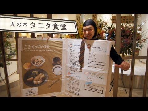 話題の丸の内タニタ食堂に並んできた! | line up tanita restaurant in the news