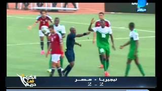 الكرة فى دريم|خالد الغندور فرصة منتخب مصر الاوليمبي الوحيدة للصعود لنهائيات ريو دى جانيرو