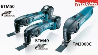 Makita Multifunktions Werkzeug