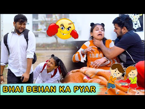 BHAI BHEN KA PYAR || EVERY BROTHER SISTER  || Virat Beniwal