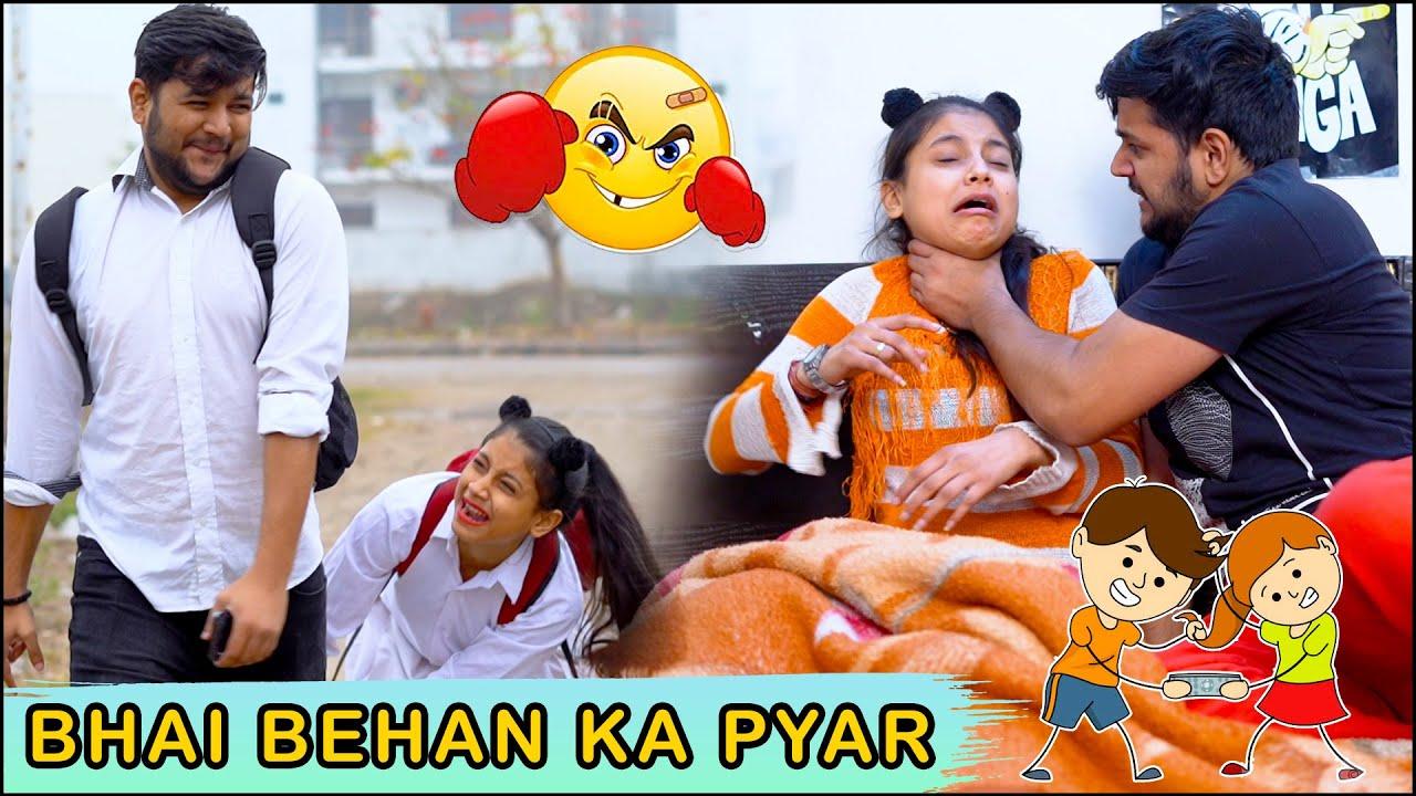 Download BHAI BHEN KA PYAR || EVERY BROTHER SISTER  || Virat Beniwal