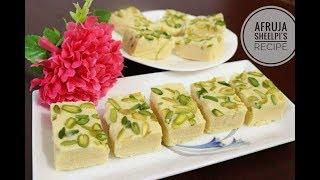 ৫ মিনিটে গুঁড়া দুধের সন্দেশ বা বরফি  Milk Powder Barfi  How to make Milk Powder Burfi  Burfi Recipe