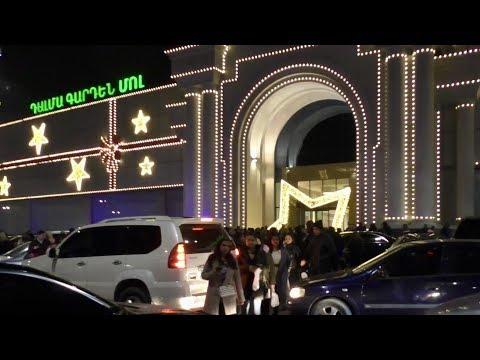 Yerevan, 09.01.20, Th, Tagnap Dalma Garden Mallum, Video-2.