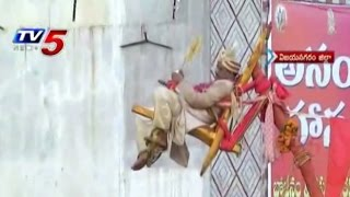 Goddess Pydithalli Sirimanotsavam in Vizianagaram : TV5 News