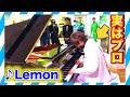 【ピアノ】ヤンキーが駅で突然、米津玄師のLemonを弾いてみたww(street piano performance in station)