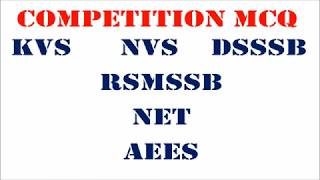 Most Important Library Science MCQ for Competition Exam