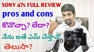 sony a7s mark2 camera review |best mirrorless camera for professionals|dslr vs mirrorless cameras