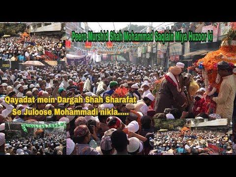 Juloose Mohammadi 2018 | Shah Saqlain Miyan Huzoor Ki Qayadat mein Dargah se nikla (bareilly)