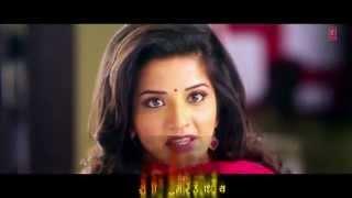 Promo - 4 [ 30 Sec ] Prem Leela - Vikrant Singh & Monalisa