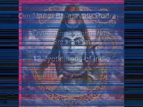 Saurashtre somanatham Cha srisaila Mallikarjuna