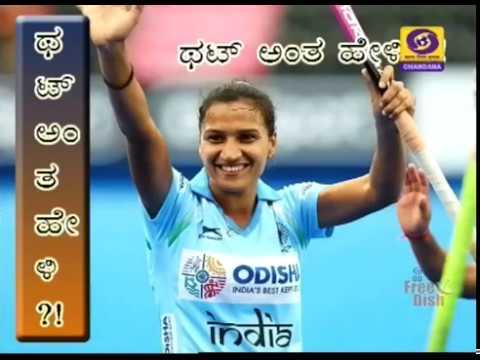 Thatt Anta Heli | Kannada Quiz Show | 31-08-2019 | DD Chandana