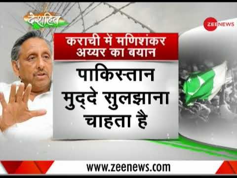 Deshhit: Mani Shankar Aiyar controversial statement, love for Pakistan