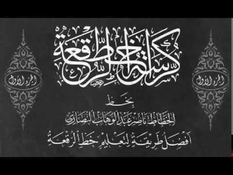كتاب ناصر عبد الكريم pdf