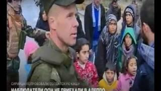 Сирия. Солдатская каша