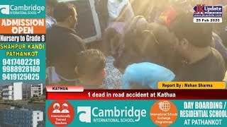 1 dead in road accident at Kathua