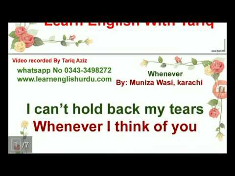 Heart Touching Lines! Whenever I Think Of You By Muniza Wasi ~ Learn English Through Poetry