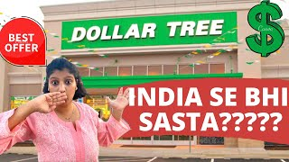 Ek dollar men itna  kuch| India se bhi sasti shopping| Dollar store haul| Albeli Ritu