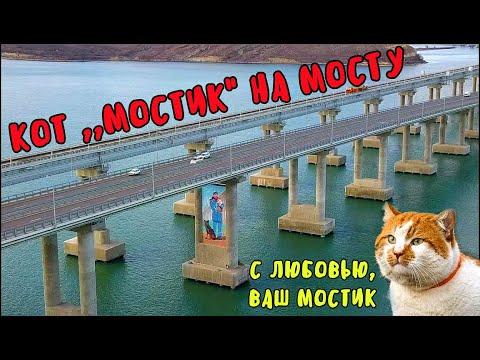 Крымский мост(07.12.2019)Шикарная картина