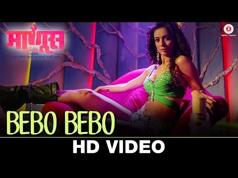 Bebo Bebo (Manus Ek Mati) Marathi Mp3 & Video Song Download