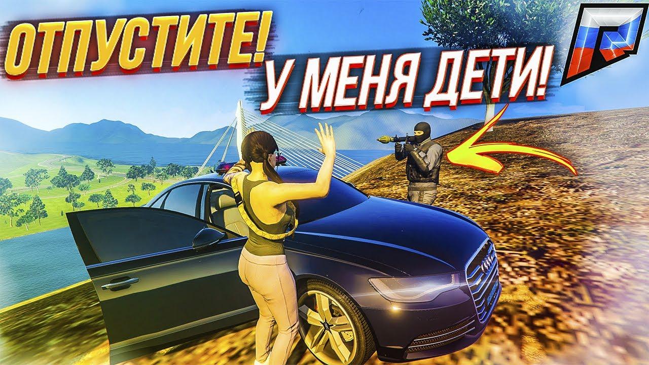 ЭПИЧНАЯ ПОГОНЯ В ГТА 5 РОССИИ! (GTA 5 RADMIR/CRMP)