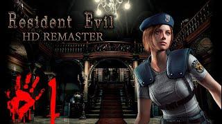 Resident Evil HD Remaster [Jill - PC] walkthrough part 1