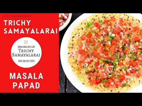 Masala Papad Recipe | Masala Papad